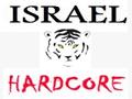 ישראל הארדקור חנות וירטואלית לתוספי תזונה